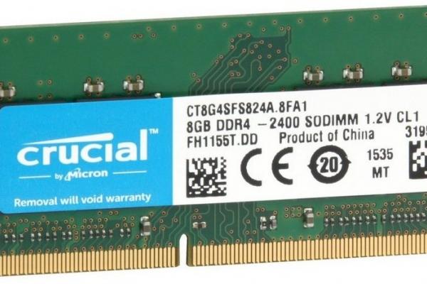 MEMORIA CRUCIAL SODIMM 8GB DDR4 CT8G4SFS824A