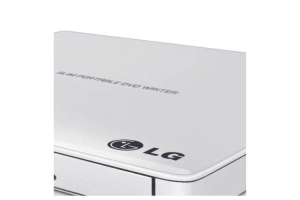 REGRABADORA LG-H DVD-RW EXTERNA RETAIL BLANCA