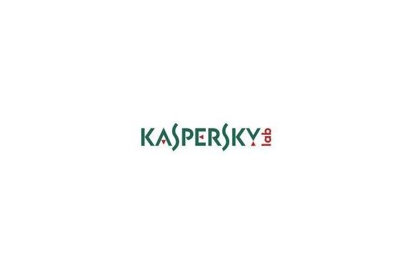 Kaspersky Anti-Virus 5-PC 1 año