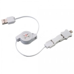 CABLE ADAPTADOR USB A MICROB/IPHONE 4 Y 5 CAB-RLM-MULTIUSB001