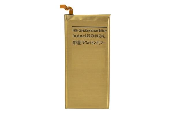 BATERIA SAMSUNG S6 EDGE PLUS G928F